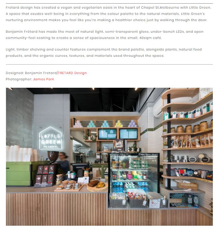 Retail design Blog4
