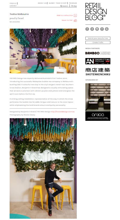 retail design blog2